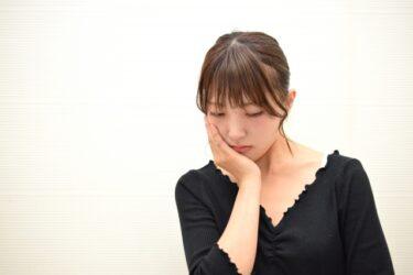 ストレスが与える身体への影響!皆さんご存知ですか?