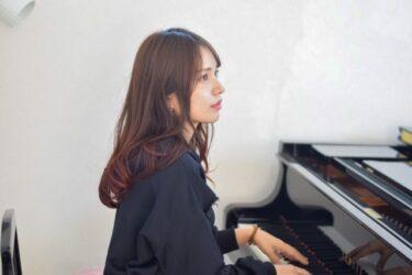 ピアニストの身体に負担がかかりにくい弾き方パート①