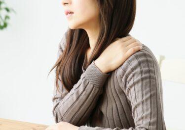肩や首、肩甲骨周りの痛み